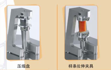 DMA拉伸壓縮夾具-上海宙興